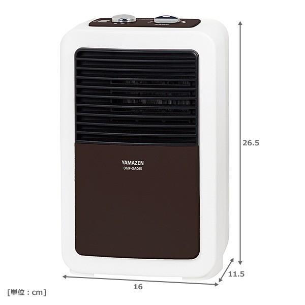ミニセラミックヒーター (600W) 温度調節機能付 DMF-SA065(T) ブラウン ミニセラミックファンヒーター 小型ヒーター 電気ヒーター 足元ヒーター|e-kurashi|05