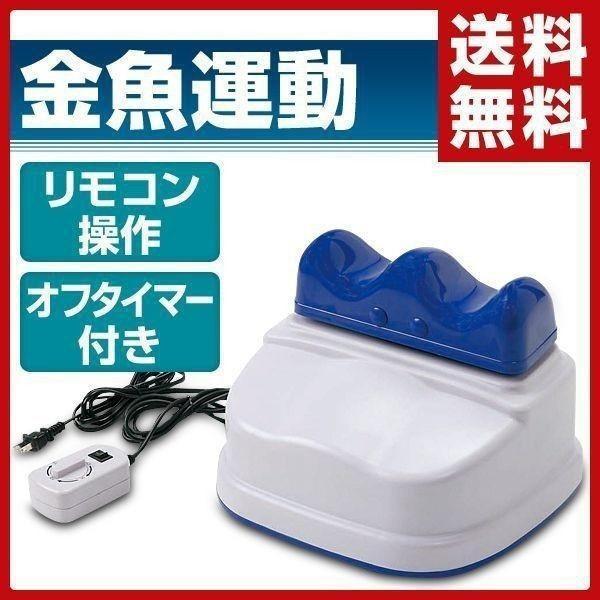 スイングマシーン He-00010【あすつく】 e-kurashi