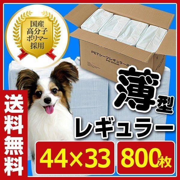 安い ペット シーツ 【楽天市場】ペットシーツ