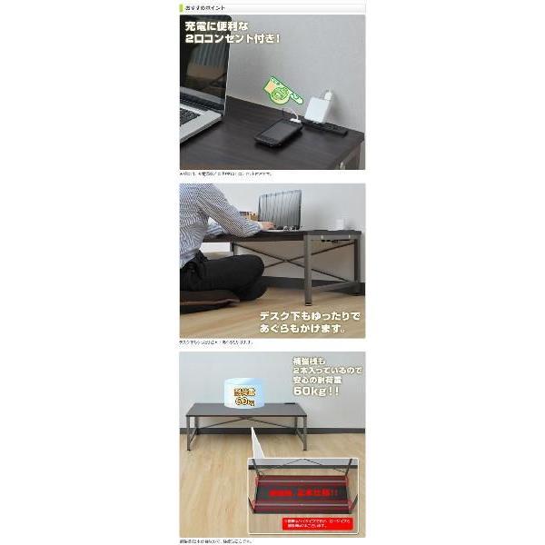 パソコンデスク ロータイプ コンセント付 幅110 奥45 MCPE-1145S(DBR/BR) ダークブラウン パソコンデスク パソコンラック ローデスク 文机【あすつく】|e-kurashi|02