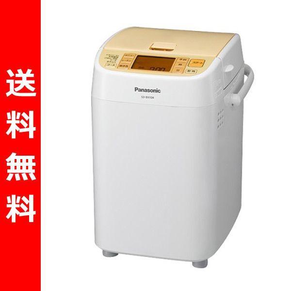ホームベーカリー (1斤タイプ) SD-BH104-D オレンジ|e-kurashi