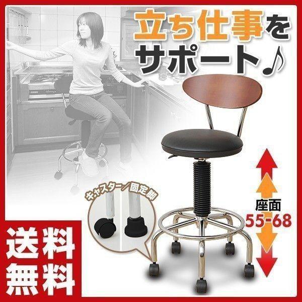 カウンターチェア 合成皮革 キャスター バーチェア キッチンチェアー キャスター付き 回転椅子 回転チェア CB-388(BK/DBR)【あすつく】|e-kurashi
