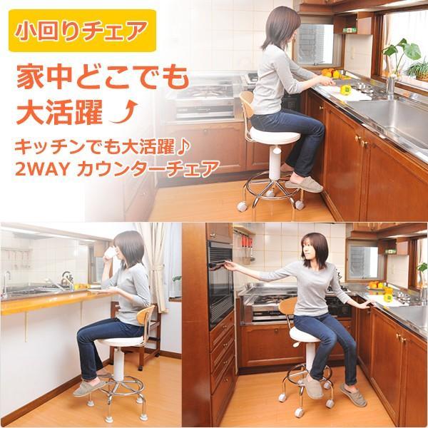 カウンターチェア 合成皮革 キャスター バーチェア キッチンチェアー キャスター付き 回転椅子 回転チェア CB-388(BK/DBR)【あすつく】|e-kurashi|03