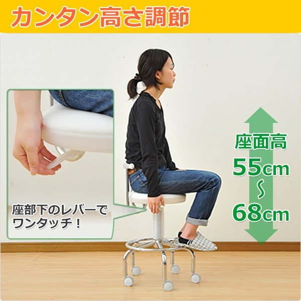 カウンターチェア 合成皮革 キャスター バーチェア キッチンチェアー キャスター付き 回転椅子 回転チェア CB-172BK【あすつく】|e-kurashi|05