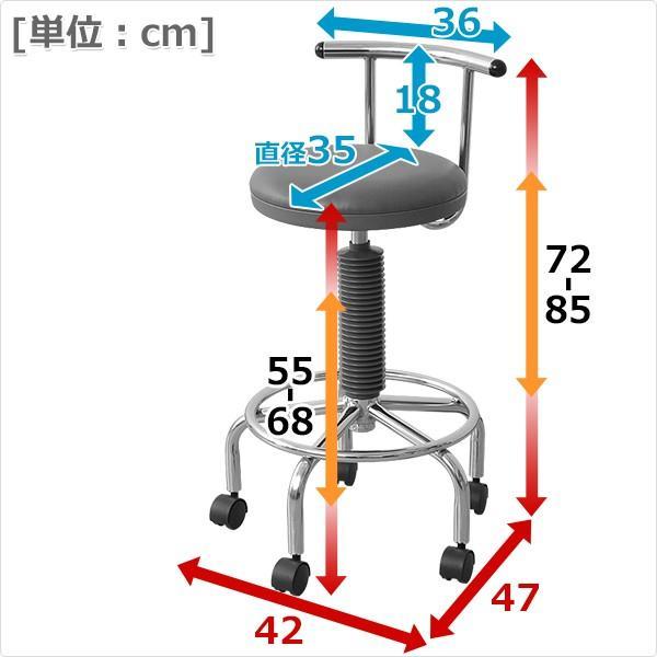 カウンターチェア 合成皮革 キャスター バーチェア キッチンチェアー キャスター付き 回転椅子 回転チェア CB-172BK【あすつく】|e-kurashi|06