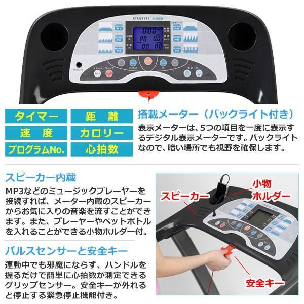 ルームランナー1011電動ウォーカー ランニングマシーン ルームランナー AFW1011|e-kurashi|05