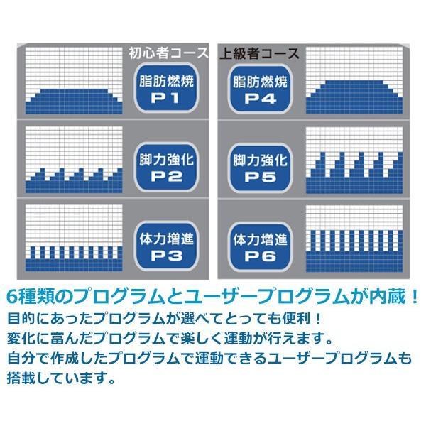 ルームランナー1011電動ウォーカー ランニングマシーン ルームランナー AFW1011|e-kurashi|06