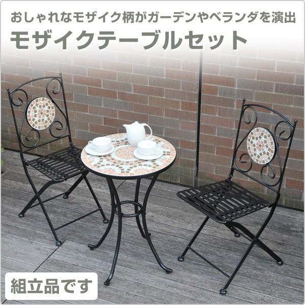 テーブル&チェア 3点セット ガーデンテーブルセット ガーデンファニチャー ガーデンチェアー カフェテーブル KMTS-50|e-kurashi|02