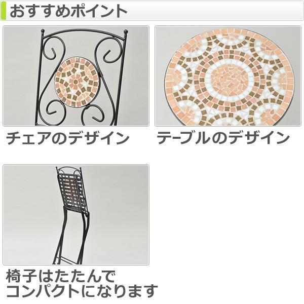 テーブル&チェア 3点セット ガーデンテーブルセット ガーデンファニチャー ガーデンチェアー カフェテーブル KMTS-50|e-kurashi|03