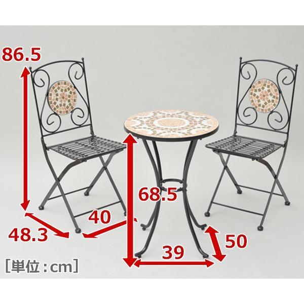 テーブル&チェア 3点セット ガーデンテーブルセット ガーデンファニチャー ガーデンチェアー カフェテーブル KMTS-50|e-kurashi|04