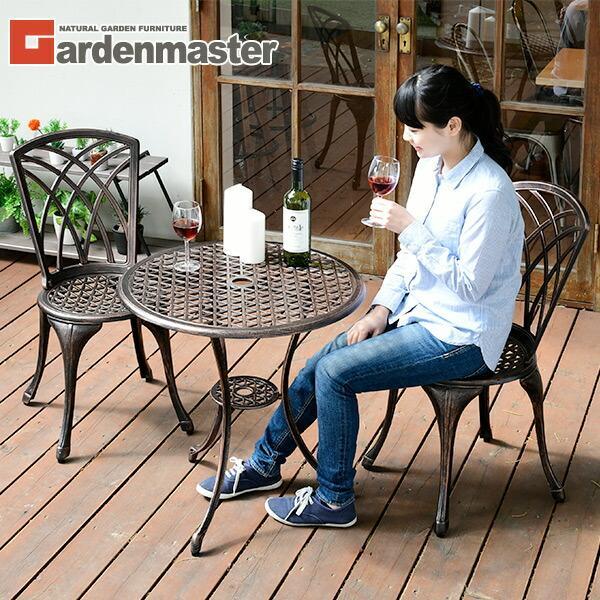 ガーデンテーブル&チェア 3点セット ガーデンテーブルセット ガーデンファニチャー ガーデンチェアー KAGS-60【あすつく】【10%OFF除外品】 e-kurashi