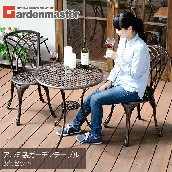 ガーデンテーブル&チェア 3点セット ガーデンテーブルセット ガーデンファニチャー ガーデンチェアー KAGS-60【あすつく】【10%OFF除外品】 e-kurashi 02