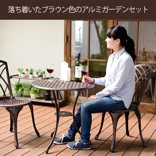 ガーデンテーブル&チェア 3点セット ガーデンテーブルセット ガーデンファニチャー ガーデンチェアー KAGS-60【あすつく】【10%OFF除外品】 e-kurashi 03