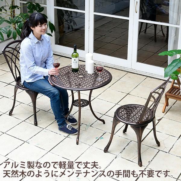 ガーデンテーブル&チェア 3点セット ガーデンテーブルセット ガーデンファニチャー ガーデンチェアー KAGS-60【あすつく】【10%OFF除外品】 e-kurashi 04