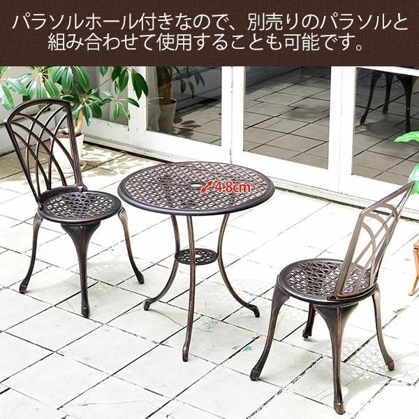 ガーデンテーブル&チェア 3点セット ガーデンテーブルセット ガーデンファニチャー ガーデンチェアー KAGS-60【あすつく】【10%OFF除外品】 e-kurashi 05