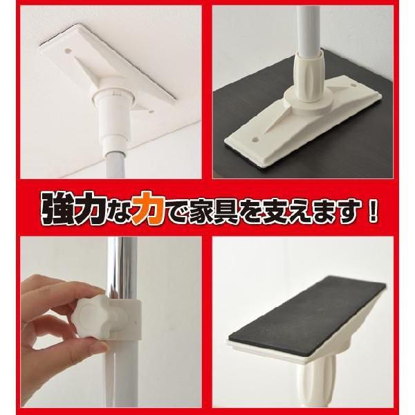 家具突っ張り棒(長さ41-60cm)2本2組 KTB-MS(WH)*2 ホワイト 突っ張り棒 突っ張りポール つっぱり棒 突っ張り つっぱり 防災グッズ|e-kurashi|02