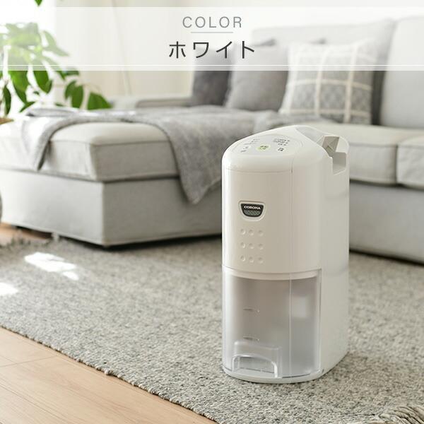 除湿乾燥機(木造7畳・鉄筋14畳まで) CD-P6317(W) ホワイト 除湿乾燥機 除湿機 除湿器 部屋干し CDP6317|e-kurashi|02