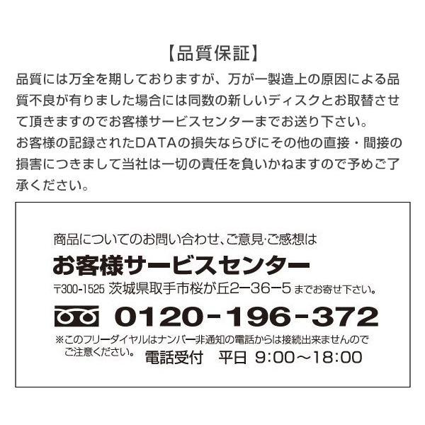 デジタル放送録画用 DVD-R 1-16倍速 20枚 4.7GB 約120分 キュリオム DVDRC20SP DVDR 録画 スピンドル