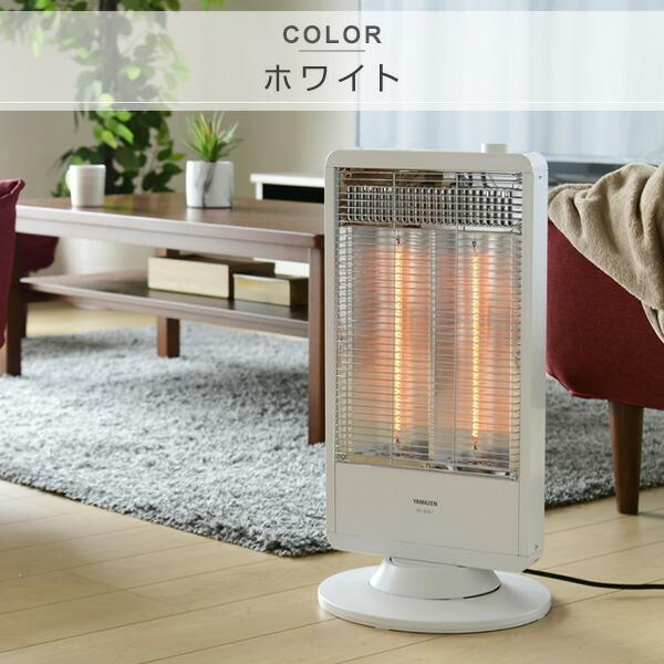 遠赤外線カーボンヒーター 速暖(900/450W 2段階切替式 首振り機能付) DC-S097(W) ホワイト 遠赤外線ヒーター 電気ストーブ 電気ヒーター|e-kurashi|02