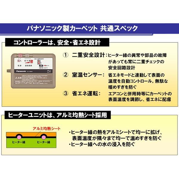 ホットカーペット 本体 (2畳用)室温センサー搭載 DC-2NKM 電気カーペット 電気マット 足元暖房 床暖房|e-kurashi|03