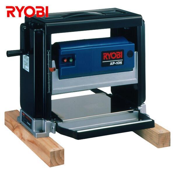 自動カンナ AP-10N 小型カンナ 研磨機 研磨器 大工道具 大工用品