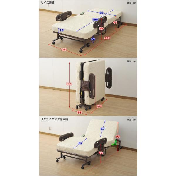 電動ベッド 電動リクライニングベッド 折りたたみベッド 手すり付き 山善 ELB-7(S)J|e-kurashi|03