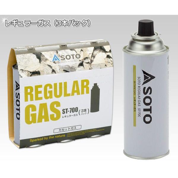 レギュラーガス ST-7001|e-kurashi|02