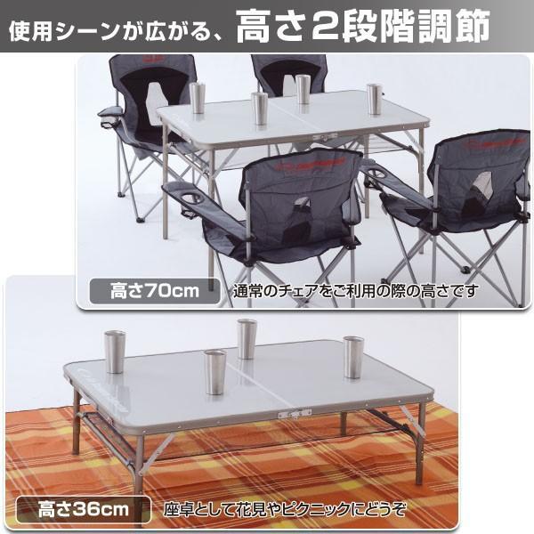 アウトドアテーブル バーベキューテーブル キャンプテーブル 折りたたみテーブルアウトドア用 折り畳みテーブル EFT-1280(MBR)|e-kurashi|03