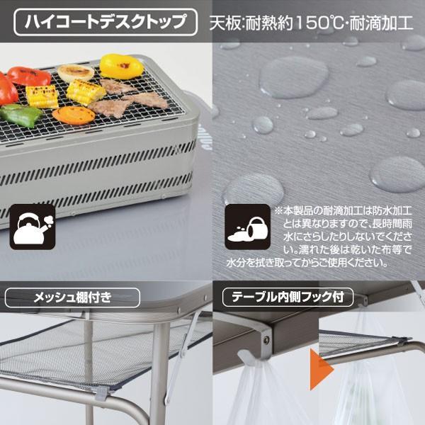 アウトドアテーブル バーベキューテーブル キャンプテーブル 折りたたみテーブルアウトドア用 折り畳みテーブル EFT-1280(MBR)|e-kurashi|04