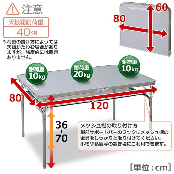 アウトドアテーブル バーベキューテーブル キャンプテーブル 折りたたみテーブルアウトドア用 折り畳みテーブル EFT-1280(MBR)|e-kurashi|06