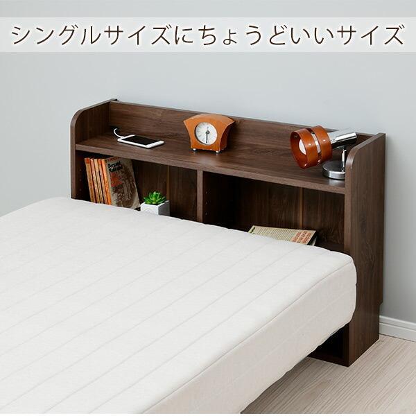 ベッドのヘッドボードにもなるスリムラック BHSR-6090(DBR) ダークブラウン ベッドサイドラック 枕元収納 隙間収納 すき間収納 宮棚 前宮【あすつく】|e-kurashi|03