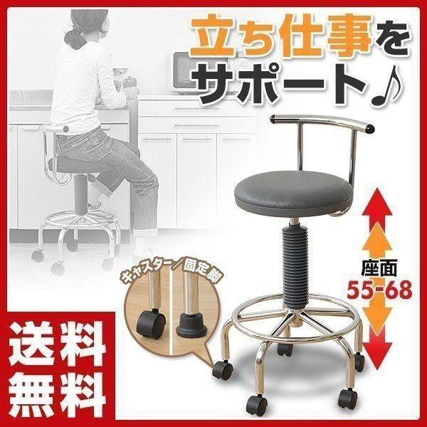 小まわりチェア カウンターチェアー CB-172MM グレーカウンターチェア キャスター付き バーチェア パーソナルチェア チェアー 椅子 イス いす【あすつく】|e-kurashi