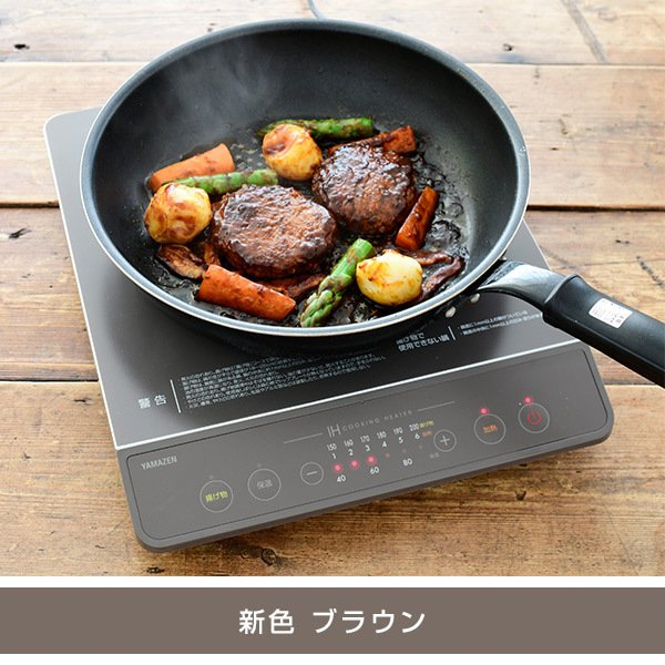 IH調理器 (1400W) IH-S1400 IHクッキングヒーター IHヒーター IH調理家電 IH調理機【あすつく】|e-kurashi|04