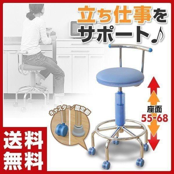 小まわりチェア カウンターチェアー CB-172(BL) ブルーカウンターチェア キャスター付き バーチェア パーソナルチェア チェアー 椅子 イス いす【あすつく】|e-kurashi