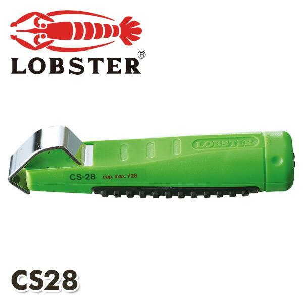 ケーブルストリッパー 適用電線8-28mm CS28 ケーブルカッター 切断工具 電工ペンチ 電設工具 ロブスター エビ印