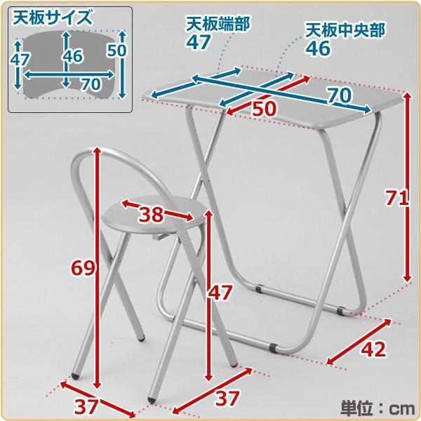 折りたたみデスク&チェアセット 折り畳みデスク ミシン台 パソコンデスク 折りたたみチェアー 机 テーブル 椅子 イス NMDC-5070【あすつく】|e-kurashi|06