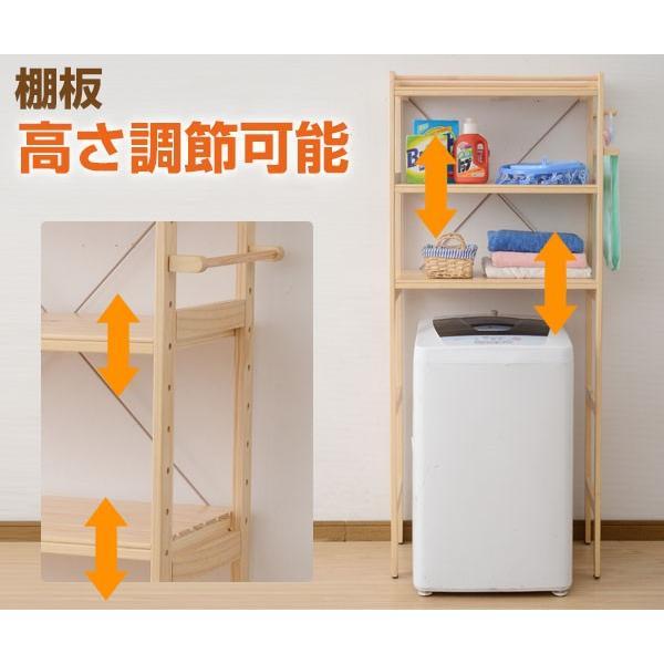 ランドリーラック 頑丈 洗濯機 大量収納 ラック 棚 洗濯機ラック ランドリー 収納 ランドリー収納 木製 TLR-17743(NA)【あすつく】|e-kurashi|02