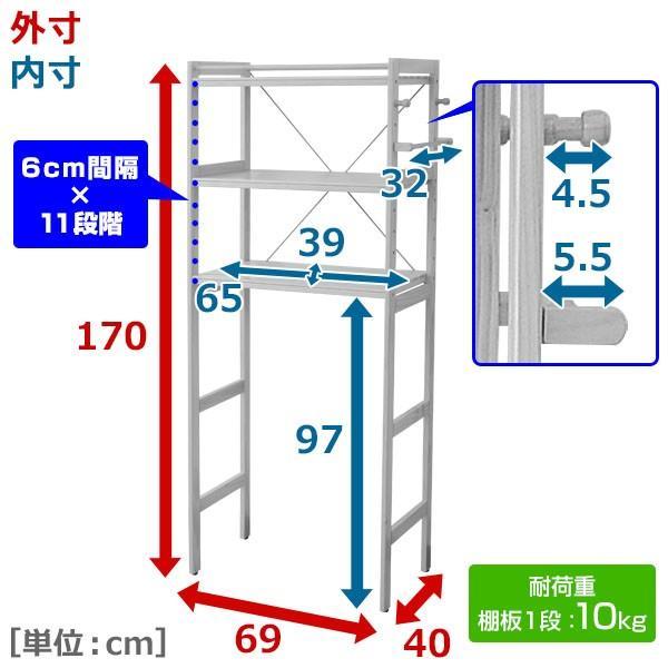 ランドリーラック 頑丈 洗濯機 大量収納 ラック 棚 洗濯機ラック ランドリー 収納 ランドリー収納 木製 TLR-17743(NA)|e-kurashi|05