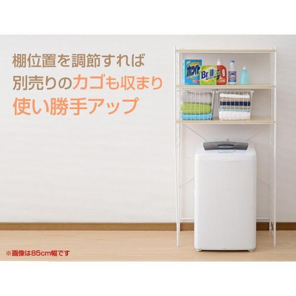 ランドリーラック 頑丈 洗濯機 大量収納 ラック 棚 洗濯機ラック ランドリー 収納 ランドリー収納 RLR-70(NA)【あすつく】|e-kurashi|04