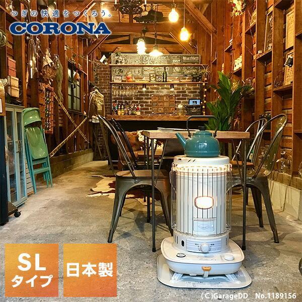  ストーブ 石油ストーブ SLシリーズ 対流型 (木造17畳まで/コンクリート23畳まで) SL-6…