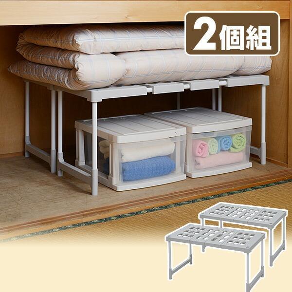 押入れ整理棚 押入れ収納棚 隙間収納 すきま収納 クローゼット収納 伸縮棚 積み重ね棚 2個組 ROST-2P(LGY)【あすつく】 e-kurashi