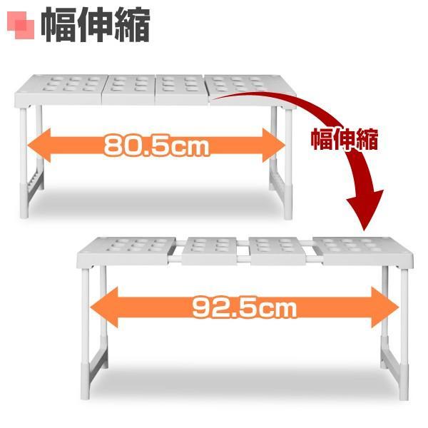 押入れ整理棚 押入れ収納棚 隙間収納 すきま収納 クローゼット収納 伸縮棚 積み重ね棚 2個組 ROST-2P(LGY)【あすつく】 e-kurashi 02