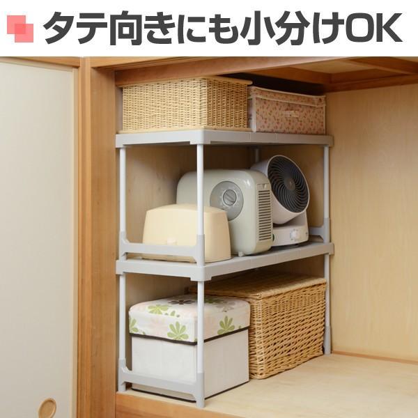 押入れ整理棚 押入れ収納棚 隙間収納 すきま収納 クローゼット収納 伸縮棚 積み重ね棚 2個組 ROST-2P(LGY)【あすつく】 e-kurashi 05
