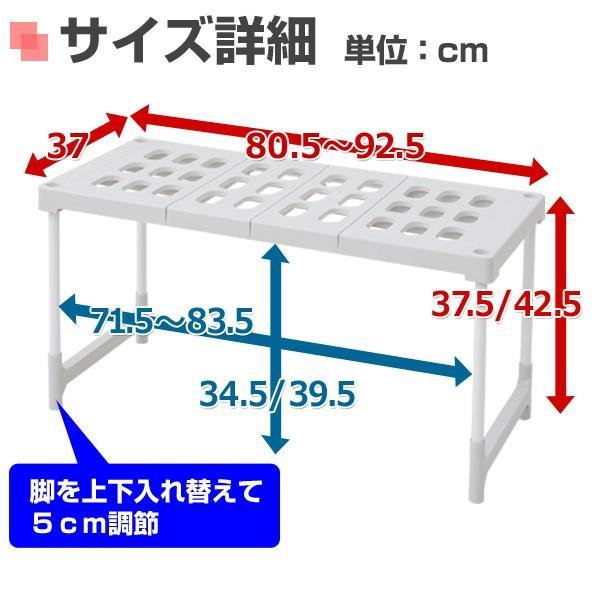 押入れ整理棚 押入れ収納棚 隙間収納 すきま収納 クローゼット収納 伸縮棚 積み重ね棚 2個組 ROST-2P(LGY)【あすつく】 e-kurashi 06