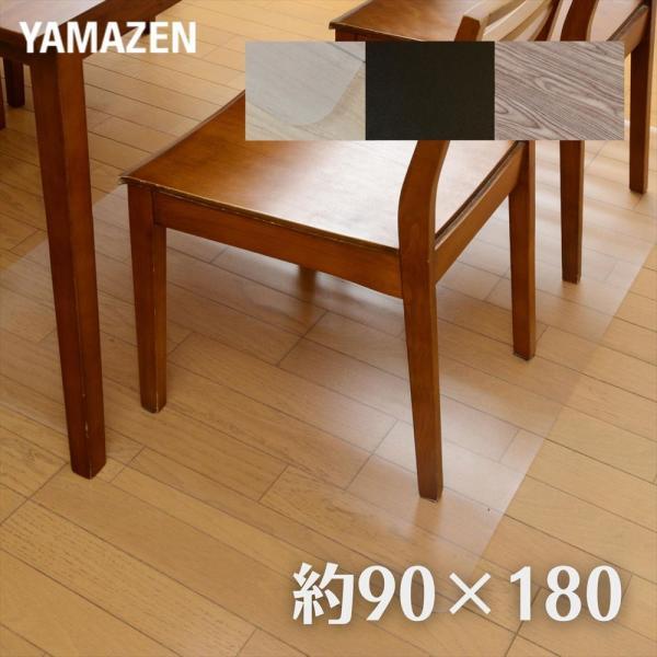 チェアマット 180×90cm 1.5mm厚 CFM-180 クリア/木目調 クリアマット 椅子マット デスクチェアマット キズ防止 フロアマット 保護マット【あすつく】|e-kurashi