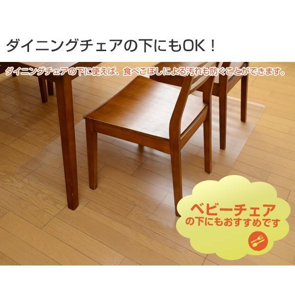 チェアマット 180×90cm 1.5mm厚 CFM-180 クリア/木目調 クリアマット 椅子マット デスクチェアマット キズ防止 フロアマット 保護マット【あすつく】|e-kurashi|06