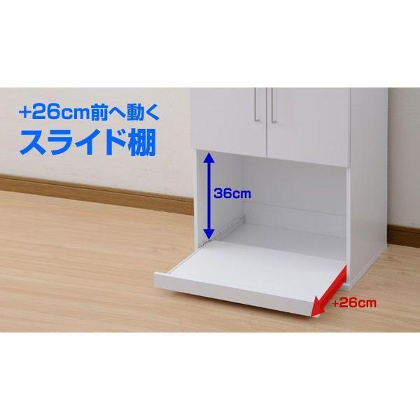 家電ラック 幅60/奥行39/高さ90 SYSK-9060DRE(WH) ホワイト 家電収納ラック キッチンラック キッチンボード キッチン収納 組み合わせ|e-kurashi|02