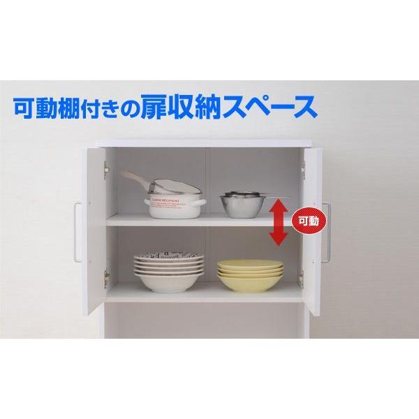 家電ラック 幅60/奥行39/高さ90 SYSK-9060DRE(WH) ホワイト 家電収納ラック キッチンラック キッチンボード キッチン収納 組み合わせ|e-kurashi|04
