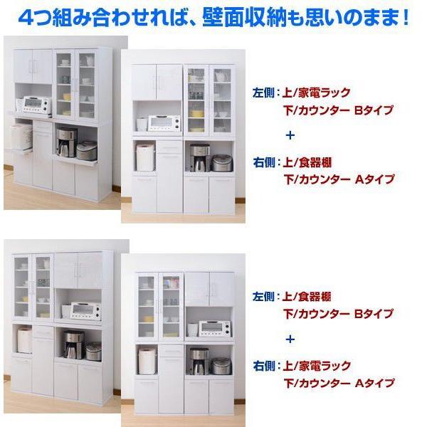 家電ラック 幅60/奥行39/高さ90 SYSK-9060DRE(WH) ホワイト 家電収納ラック キッチンラック キッチンボード キッチン収納 組み合わせ|e-kurashi|05