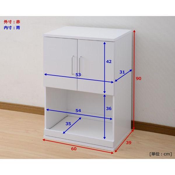 家電ラック 幅60/奥行39/高さ90 SYSK-9060DRE(WH) ホワイト 家電収納ラック キッチンラック キッチンボード キッチン収納 組み合わせ|e-kurashi|06